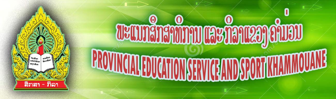 www.khme.edu.la