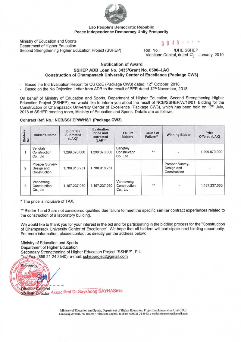 Notification of award for CU COE